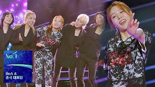 지금의 아시아의 별 보아를 있게 한 노래 ′No.1′♪ 보아를 통해 K 팝을 ...