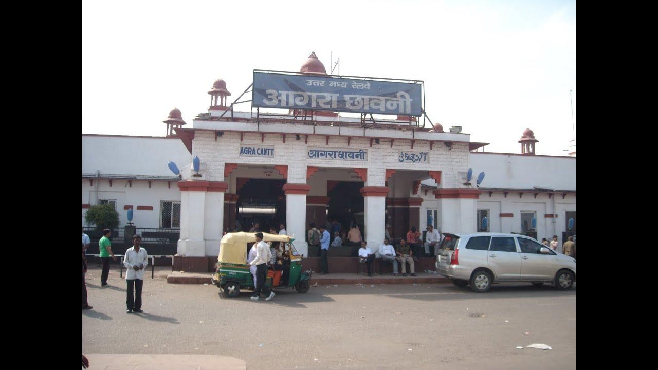 Agra Cantt Railway Station