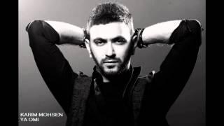 Karim Mohsen - Ya Omi | كريم محسن - يا أمى MP3