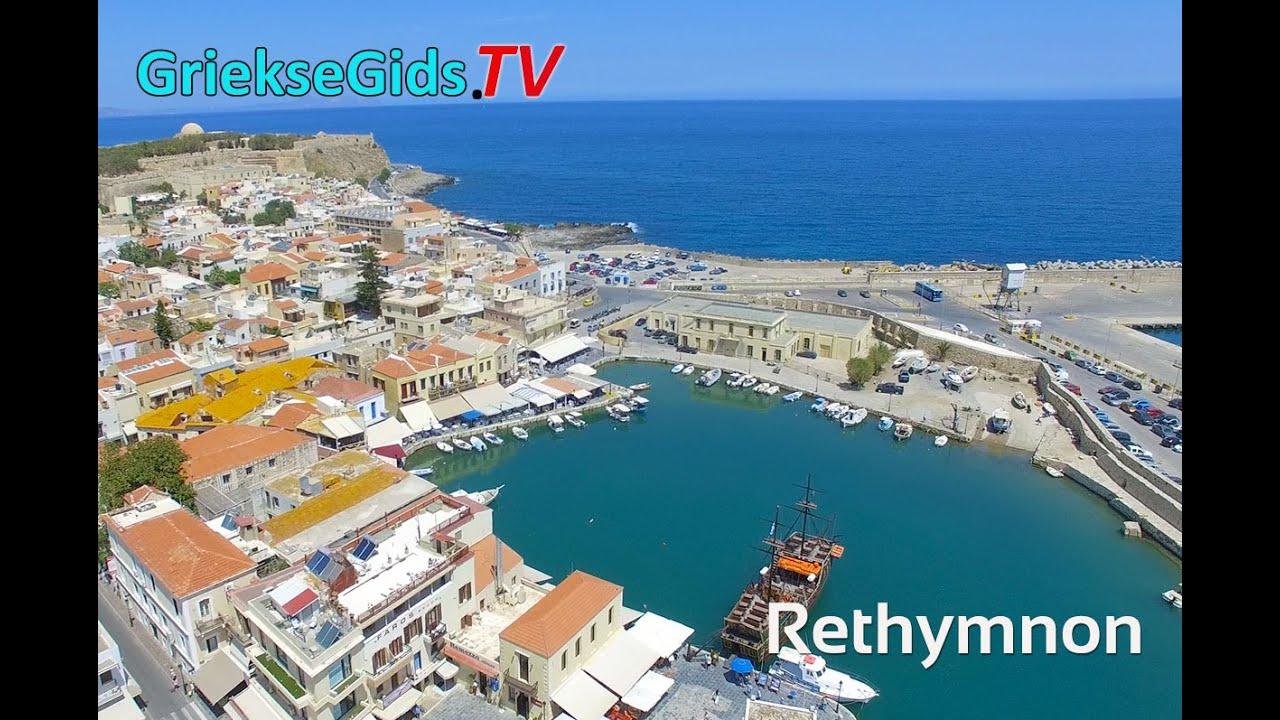 Luchtvideo Rethymnon stad (Kreta) - De Griekse Gids - YouTube