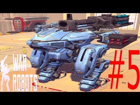 Боевые Роботы War Robots #5.БИТВЫ роботов.Patton , Boa  другие Мультик игра Веселое видео для детей