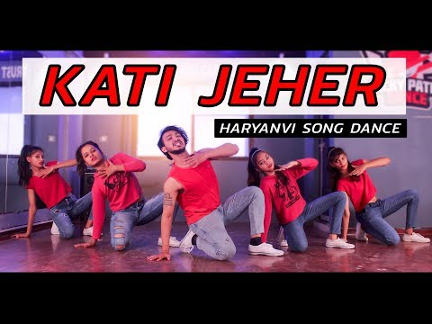 Kati Jeher - कत्ती जहर | Haryanvi Song Dance | Vicky Patel Choreography