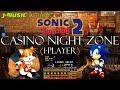 Casino Night In Goa  Deltin Royale Casino Full Tour  Goa ...