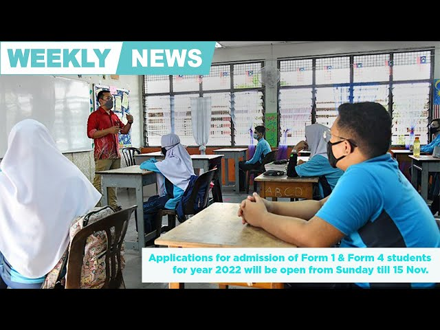 Weekly news round up. Application for F1 & F4 students for 2022 will open from sunday to 15 Nov. 📺👇🏼