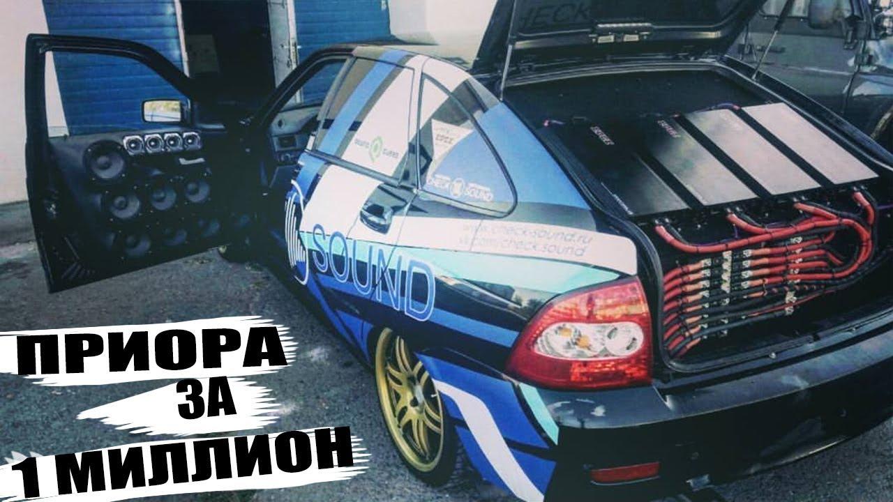 Пневмоподвеска в действии Almera Classic Orenburg - YouTube