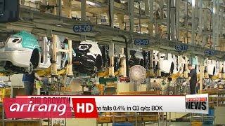 Korea's economy grows 0.6% in Q3 q/q: BOK