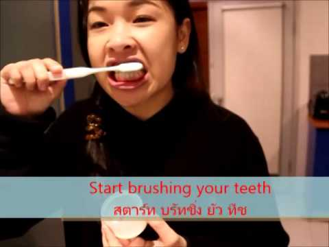 ทำฟันขาวใน 3 นาที กับ ภาษาอังกฤษดี ๆ