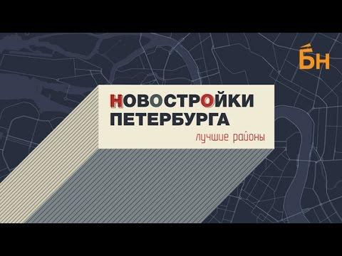 Новостройки у метро Девяткино от  млн руб в Санкт