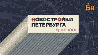 видео Сталинские квартиры - Рынок жилья - газета BN.ru
