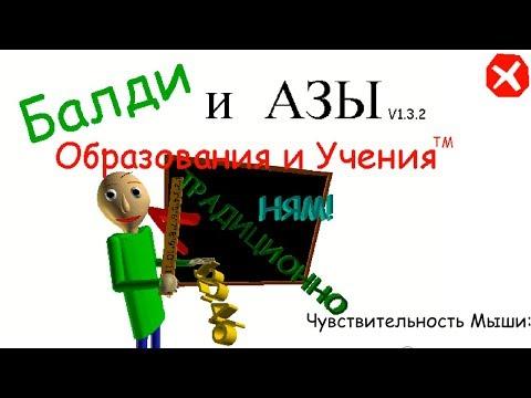 Как переводится слово games