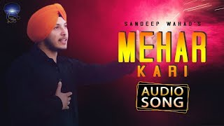Mehar Kari | Sandeep Wahad | Audio Song | Latest Devotional Song 2018 | Desi Swag Records
