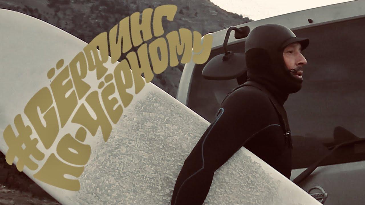 Выбираем гидрокостюм для зимнего сёрфинга | Обзор Olaian Wetsuit 5/4 | Январь 2020