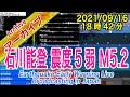 石川県能登地方 最大震度5弱 M5.2 2021/09/16(18:42)