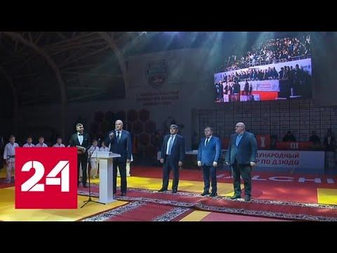 В Нальчике проходит турнир по дзюдо для юных спортсменов - Россия 24