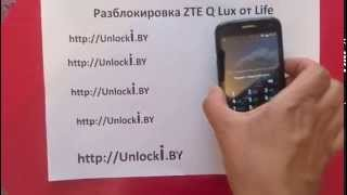 Разблокировать ZTE Blade Q Lux  код сети от Life(http://unlocki.by - Ввод блокировки SIM карты ME NP Осталось 5 попыток. Заказать код разблокировки для ZTE Blade Q Lux от Life..., 2015-07-28T06:42:39.000Z)