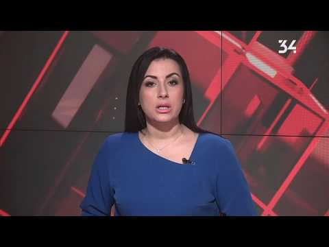 34 телеканал: Детали. Полный выпуск от 15.01.2019 14:30