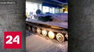 Продолжение новогоднего банкета: в Апатитах мужчина въехал на тягаче в магазин за водкой - Россия 24