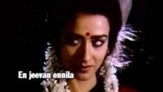Kalyana Thenila - mounam sammatham mammooty tamil filim song