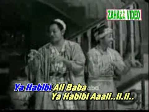 YA HABIBI ALI BABA -karaoke versi filem- nyanyian Zamhari Hj Materang