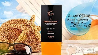 Видео обзор UV Defense Sun Fluid SPF43PA++ Ottie солнцезащитный крем