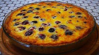 ПРОСТОЙ рецепт ЗАЛИВНОГО пирога с черешней ЯГОДНЫЙ пирог Быстрый рецепт