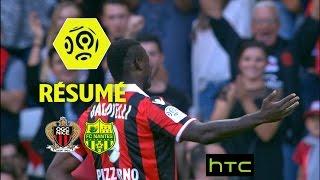 OGC Nice - FC Nantes (4-1)  - Résumé - (OGCN - FCN) / 2016-17