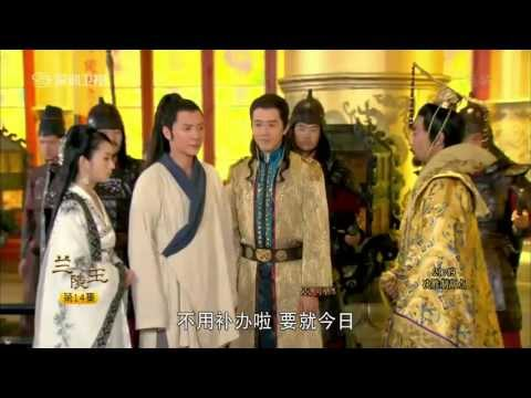 兰陵王 HDTV 14雪舞救兰陵王