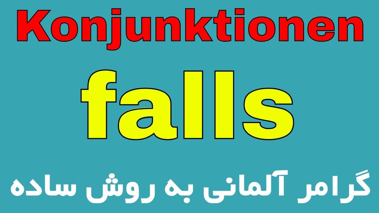 Download DEUTSCH LERNEN, Konjunktionen #falls
