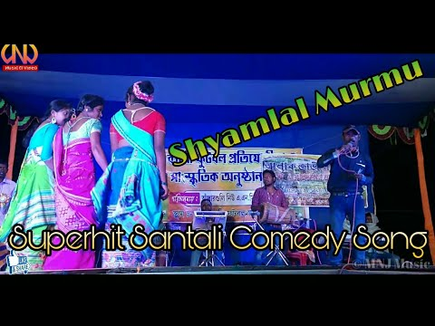 New Santali Video 2019 ¦¦ Nuku Kuri Nido Nut Dara Na ¦¦ Latest Santali Song 2019