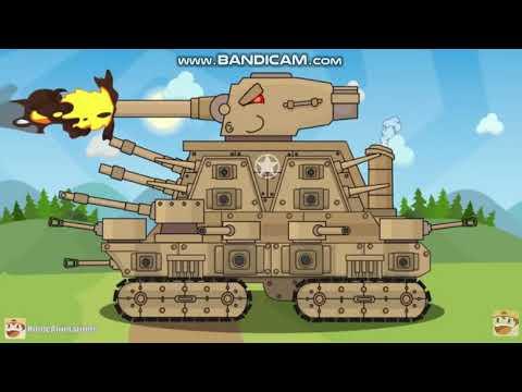Он монстр Американский КВ-44 Патриот HomeAnimations