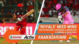 Can KOHLI get his first #IPL2019 win? 'Castrol Activ' #AakashVani, powered by 'Dr. Fixit'