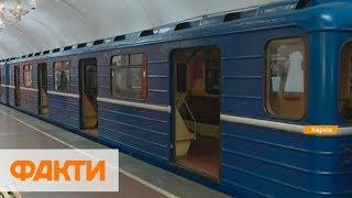 Бомбоубежище с жизнеобеспечением: обучение в метро Харькова