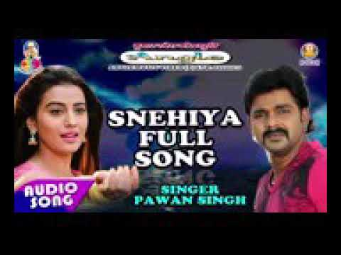 Pawan  Singh Superhit Bewafa Song 2018