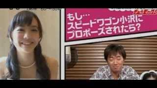 松井愛莉 1996年12月26日生まれ。福島県出身。
