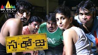 Saroja Telugu Full Movie | Latest Telugu Full Movies  |Vaibhav, Kajal Agarwal, Srihari