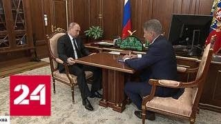 Связь с материком: губернатор Сахалина обсудил с президентом строительство моста - Россия 24