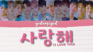 Download TREASURE (트레저) – '사랑해(I LOVE YOU)   COLOR CODED/HAN/ROM/ENG