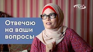 Хадиджа Бибарсова о себе | Быстро, вкусно и полезно!
