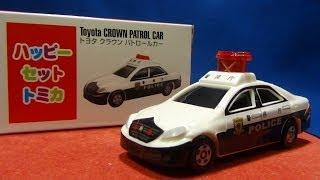 ハッピーセットトミカ トヨタ クラウン パトロールカー