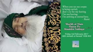 Ziyarat of Pir Alauddin Siddiqui Sahib (R.A.)