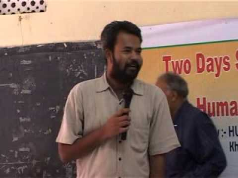 Human Rights & the Law Ranchi 14-15 July 2012 Part 20