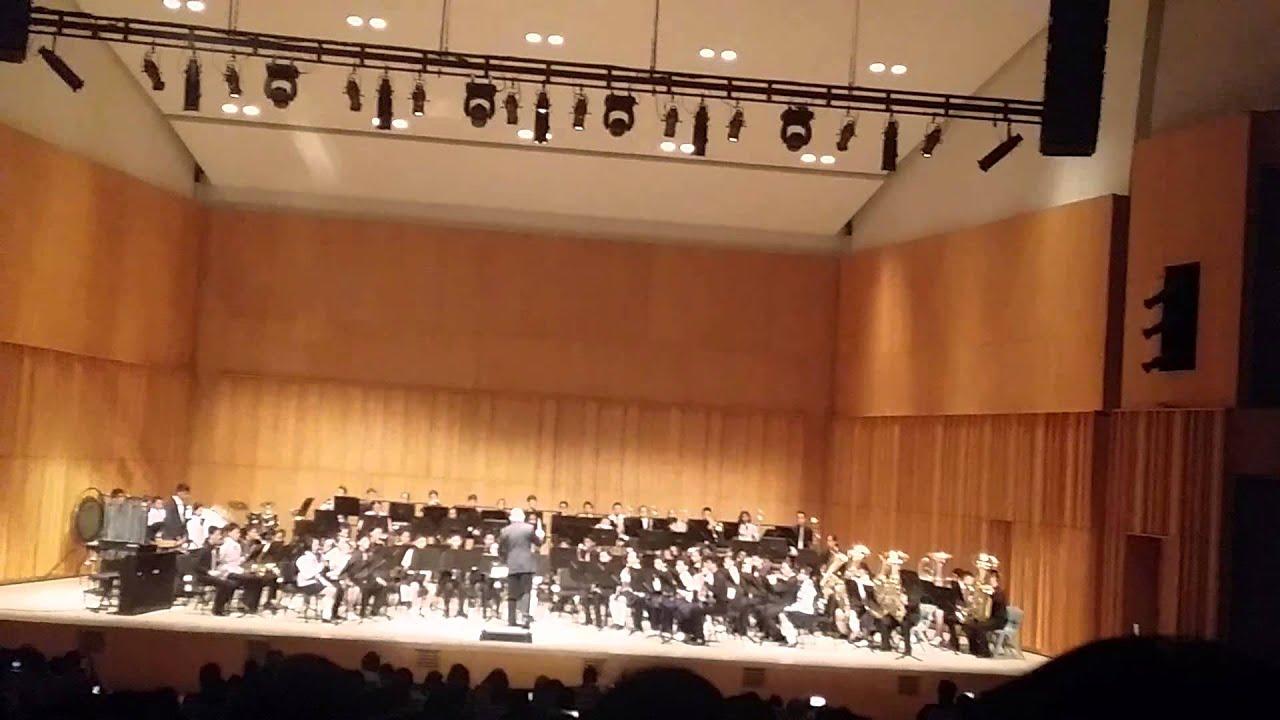 Combine Band