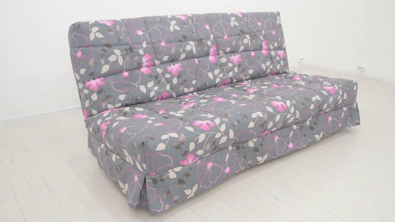 Лучшее предложение от орматек!. Кровать novo. 9990 ₽. Купить. Защитный. Вы узнаете, какие виды матрасов бывают, из каких материалов они сделаны и какой матрас лучше купить. Диван-кровать диван synergy grace.