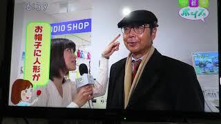 2018年3月29日NHK首都圏ネットワークに若島敏夫(ヤング)出演:テーマ...