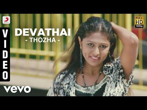 Thozha - Devathai Video   Premgi Amaren, Vasanth Vijay