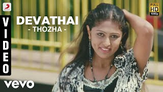 [MP4] Kadhal Devathai Neril Download Thozha 2008