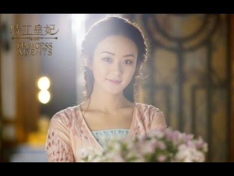Смотреть бесплатно дораму Легенда о Чу Цяо (Princess)