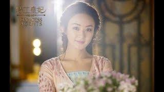 """Клип по дораме """"Легенда о Чу Цяо"""" (Легенда о принцессе-шпионке)"""