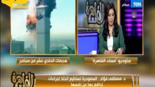 """فيديو.. أستاذ قانون دولي: جامعة الدول العربية لازالت في """"الحضانة"""""""