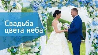 видео организация свадеб санкт петербург